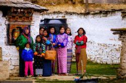 חיזור נוסח בהוטן