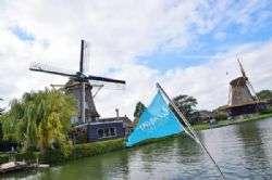 הולנד: שייט במסלול הדרומי