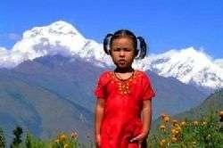 נפאל מלכת ההרים