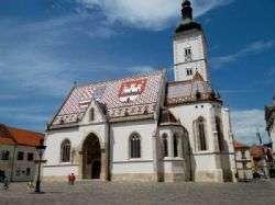 סיור בזאגרב בירת קרואטיה