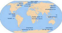 יעדי השייט האקזוטיים בעולם