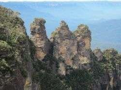 הפארק הלאומי בלו מאונטיינס