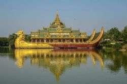 אגם אינְלֶה - ונציה האסייתית