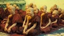 אנשי לב הזהב של מיאנמר