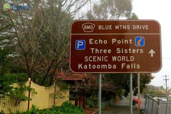 השלט שמוביל לנקודת המידע לפני הכניסה לפארק (צילום: פרץ גלעדי)