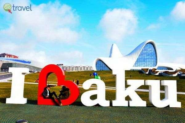 אוהבים את באקו...  (צילום: רמי דברת)