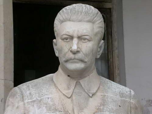העיר גורי, גאורגיה