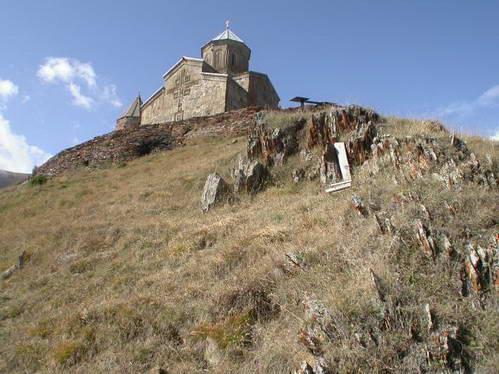 כנסיית השילוש הקדוש, גאורגיה