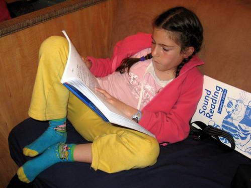 שעת לימוד בקרוואן ואוסף הפרסים מחוברות ג'וניור ריינג'ר