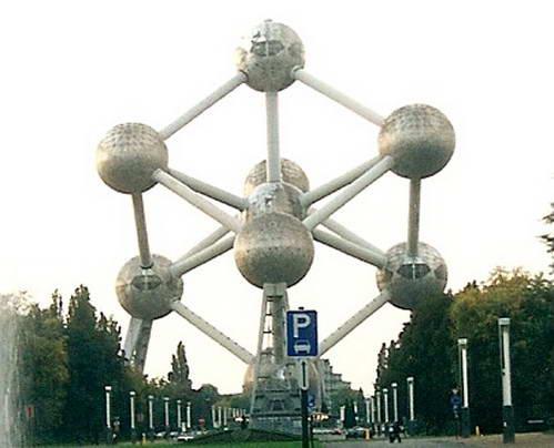 האטומיום, אחד הסמלים של בלגיה