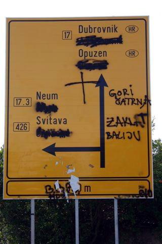 שילוט בעייתי בבוסניה והרצגובינה
