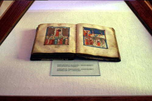 הגדת סרייבו שמורה מכל משמר במוזיאון הלאומי
