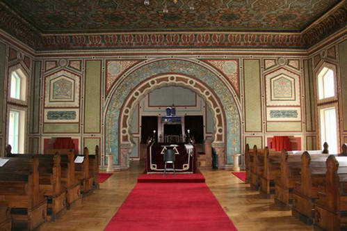 ביתה של הקהילה היהודית הקטנה של סרייבו