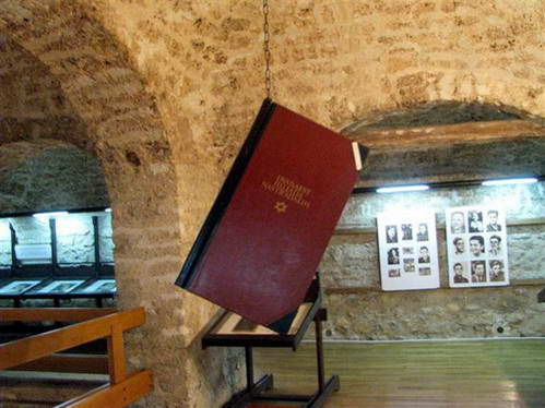 בית הכנסת העתיק, בוסניה והרצגובינה