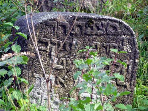 מצבה בבית הקברות היהודי בסרייבו, בוסניה והרצגובינה