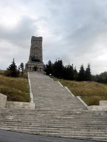 מעבר שיפקה, בולגריה