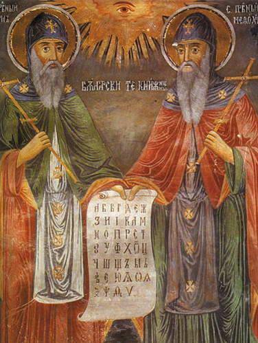 קיריל ומתודיוס והכתב הקירילי, ציור קיר במנזר טרויאן, רכס הרי הבלקן בבולגריה