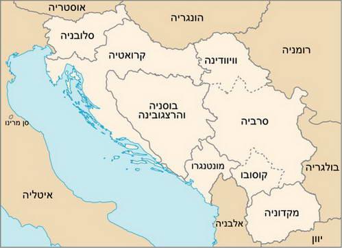 מפת מדינות יוגוסלביה (לשעבר)