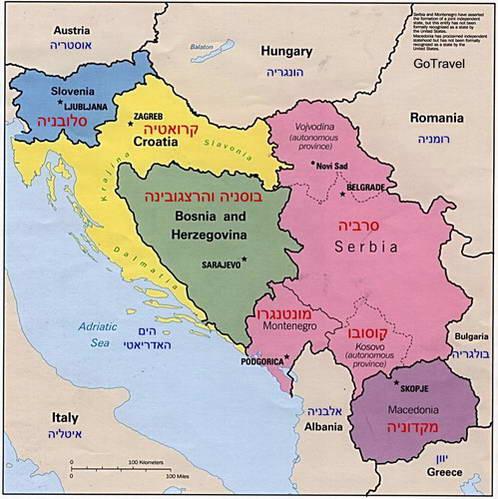 מפת יוגוסלביה, GoTravel