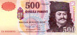 פורינט הונגרי