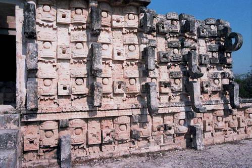 עתיקות המאיה בקאבה, מקסיקו