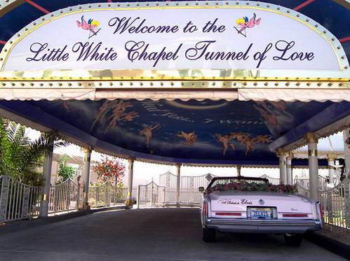 קפלת החתונה הלבנה הקטנה