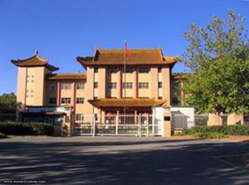 שגרירות סין בקנברה