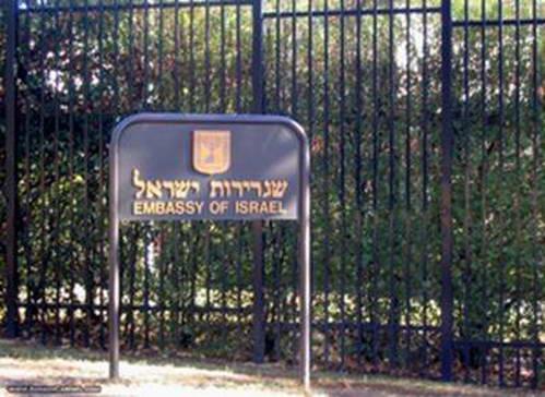 שגרירות ישראל באוסטרליה