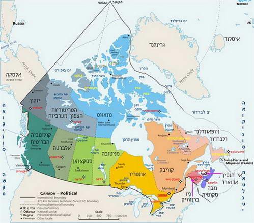 מפת הטריטוריות של קנדה