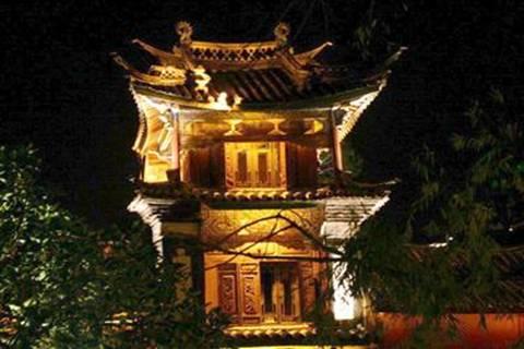 ליג'יאנג, בית אחוזת