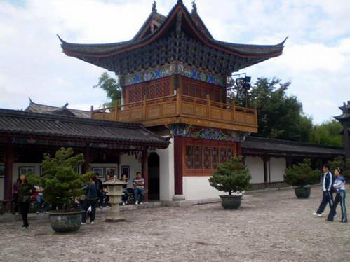 אחוזת מו (Mu Wang Fu)