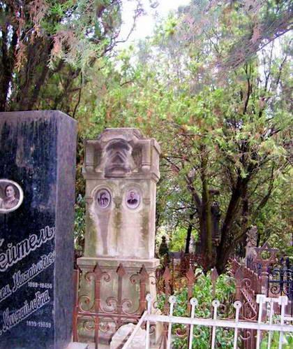 בית הקברות בטביליסי, גאורגיה