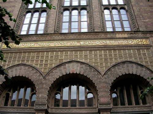 חזית בית הכנסת החדש בברלין