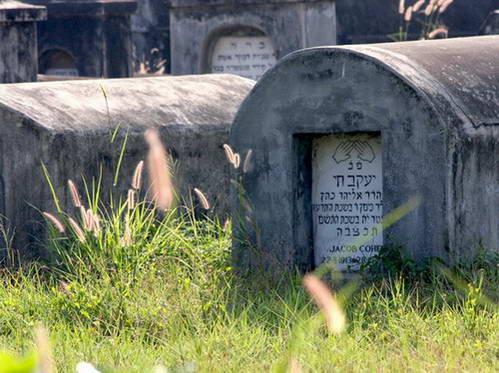 בית קברות יהודי בקוצ'ין