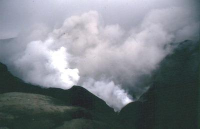 פי הר הגעש בקיושו
