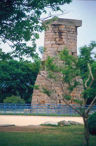 מצפה בדרום קוריאה הדרומית