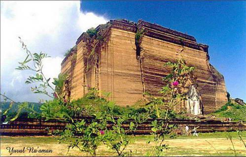 ממלכת מינגון - מנדאלי, מיאנמר