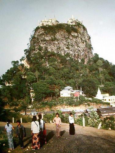 הר פופה, מיאנמר GOTRAVEL