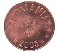 שטר של 1 לאו (חדש) ומטבע של 5 באני (חדש)
