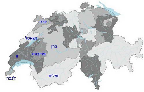 הקנטונים דוברי הצרפתית והקנטונים הדו-לשוניים של שוויץ