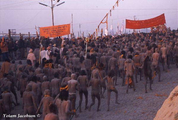 טיול בהודו - טקס טבילה