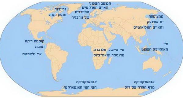 יעדי הפלגות בעולם