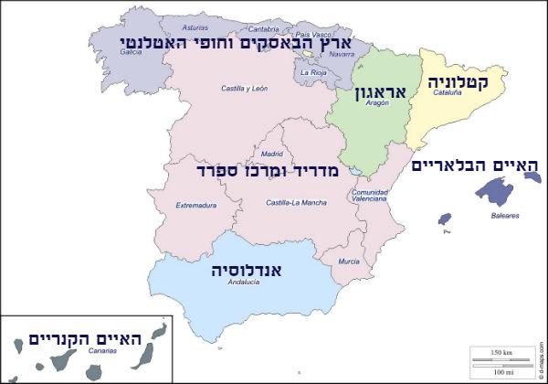 מפת ספרד מחולקת לאזורים תיירותיים
