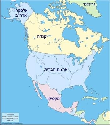 מפת צפון אמריקה