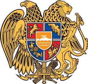 סמל ארמניה