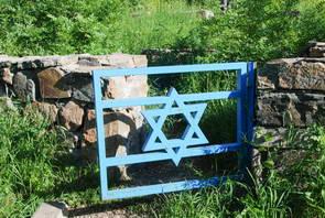 ארמניה, בית הקברות היהודי