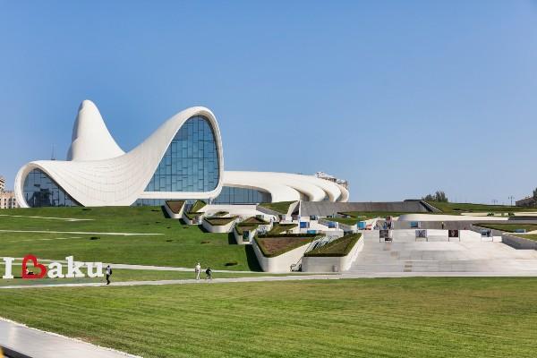 מרכז התרבות היידר אלאייב