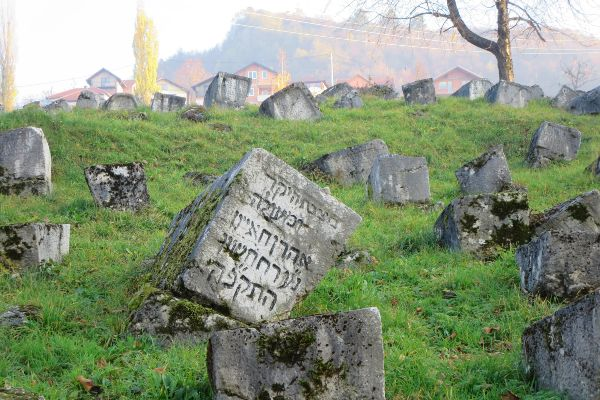 בית הקברות היהודי הישן בסרייבו