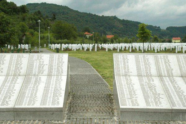 אתר ההנצחה בסרברניצה, בוסניה והרצגובינה