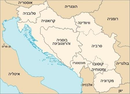 מפת מדינות יוגוסלביה לשעבר